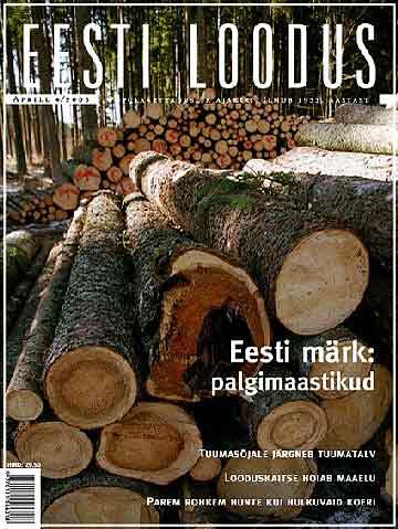 eesti loodus 5