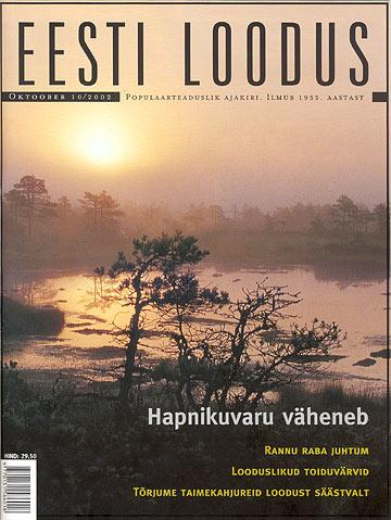eesti loodus4